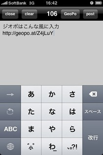 20090329_3