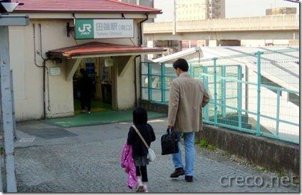 20090406_yamanotesen-walkin